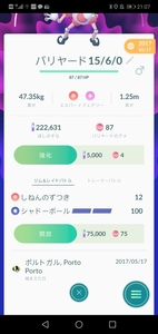 Screenshot_20191023_210757_com.nianticlabs.pokemongo.jpg