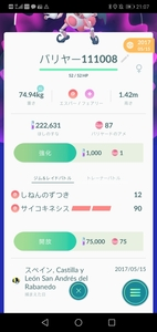 Screenshot_20191023_210734_com.nianticlabs.pokemongo.jpg